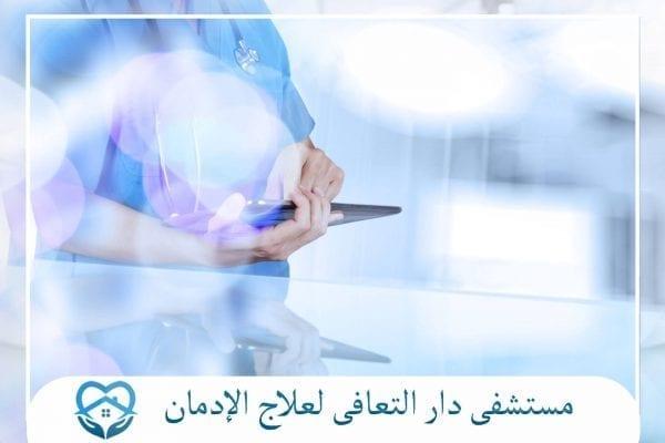 التشخيص المزدوج