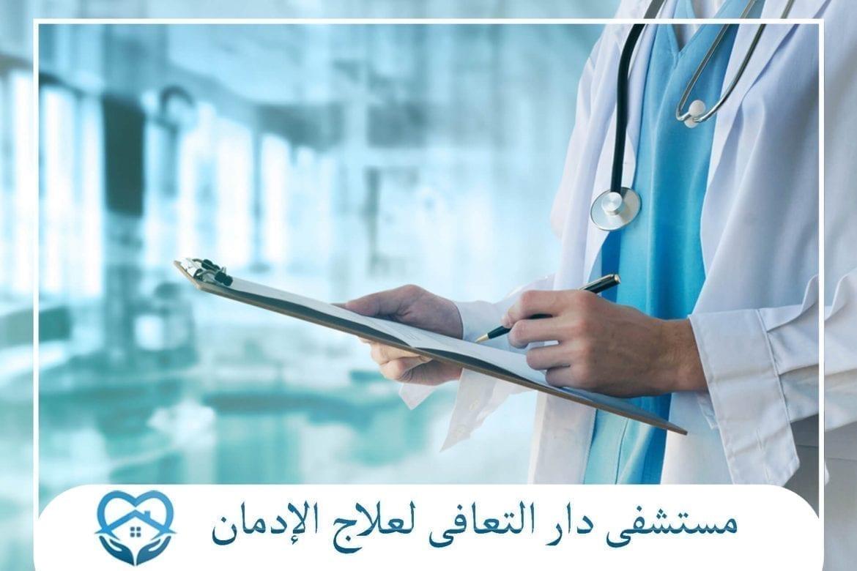 برامج علاجية للطلاب