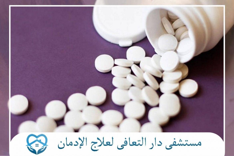 علاج ادمان الكبتاجون