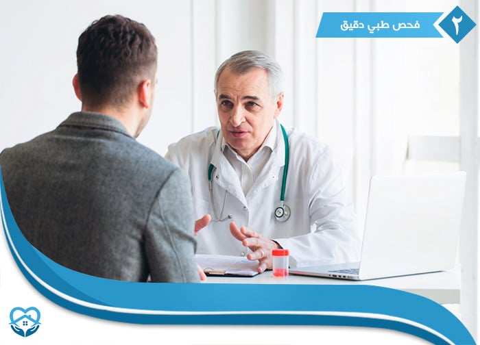 فحص طبي دقيق