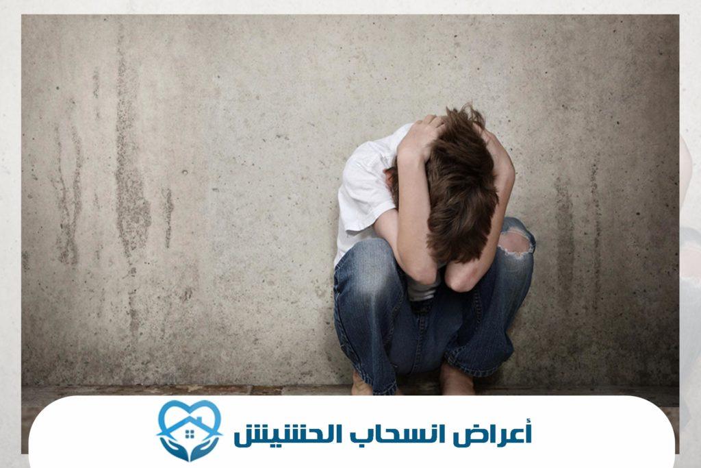 أعراض-انسحاب-الحشيش