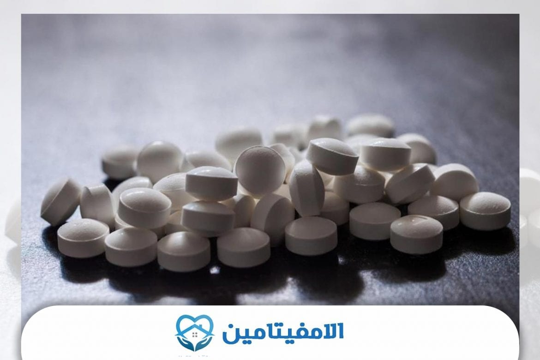 الامفيتامين