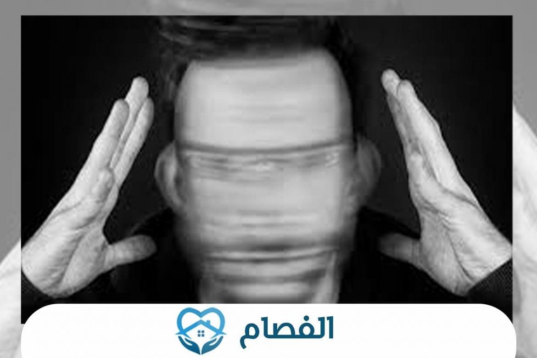 مرض الفصام