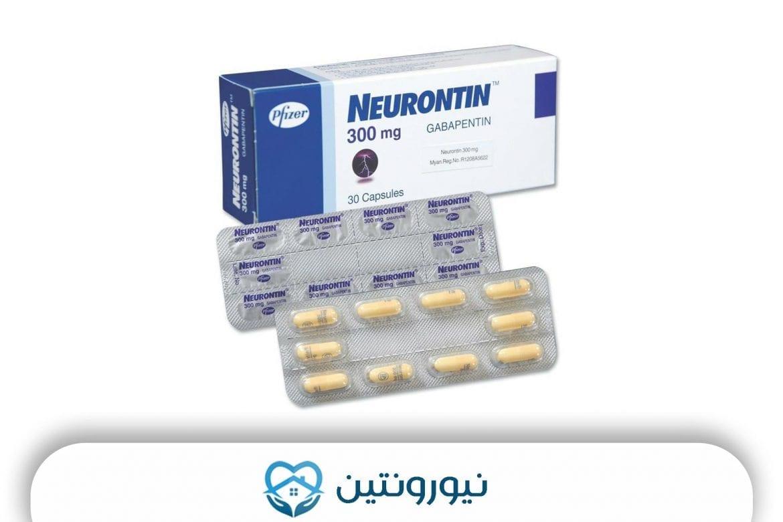 نيورونتين ما هي أشهر استخداماته وأضراره الجانبية مستشفى التعافي