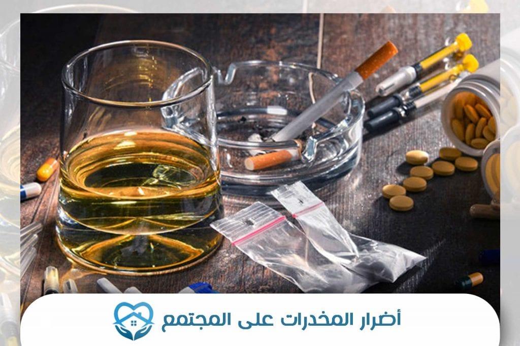 أضرار المخدرات على المجتمع