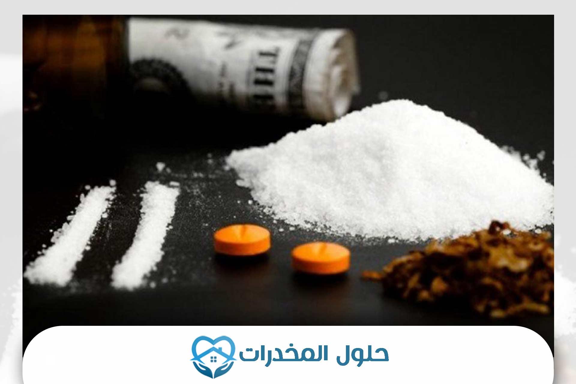 حلول المخدرات