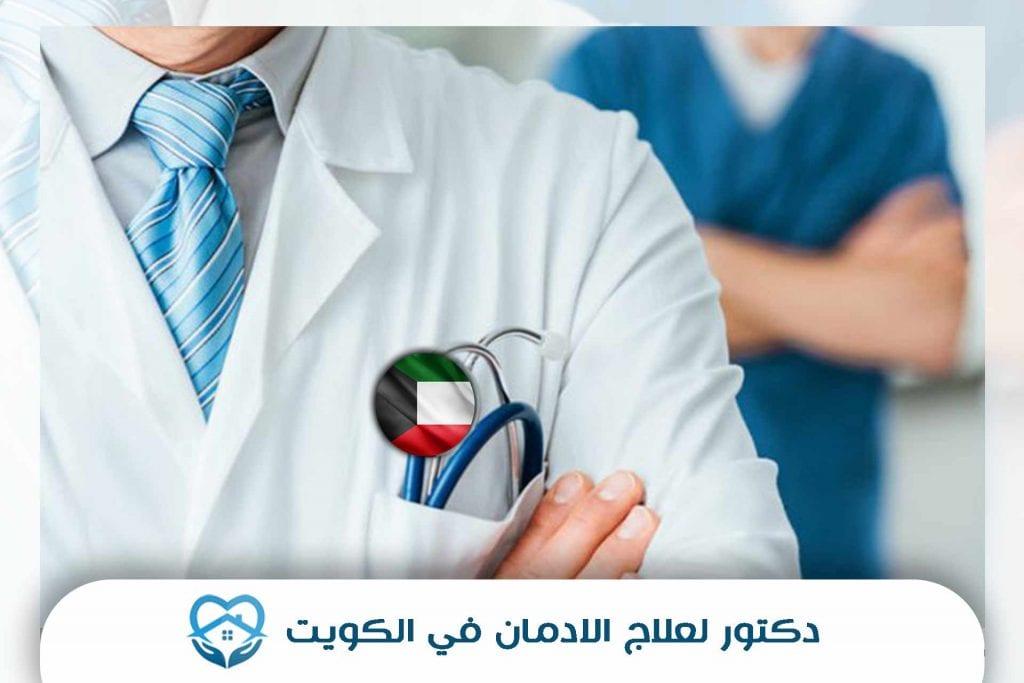 دور دكتور لعلاج الإدمان في عملية العلاج