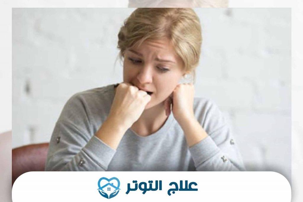 علاج التوتر