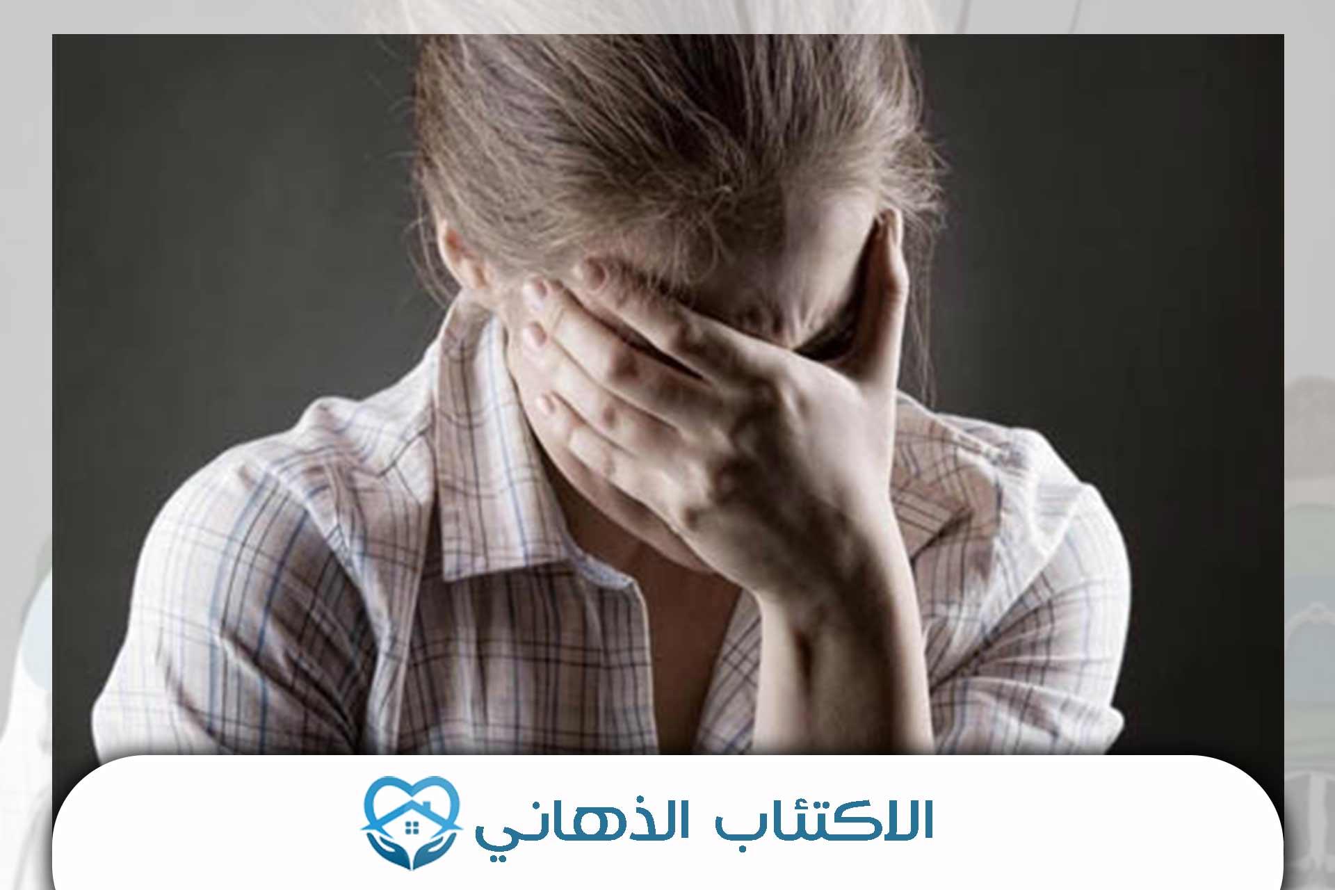 الاكتئاب الذهاني