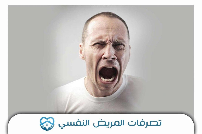 تصرفات المريض النفسي