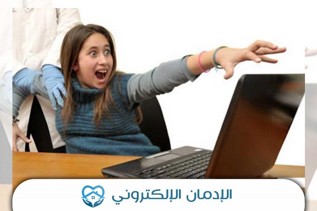 الإدمان الإلكتروني