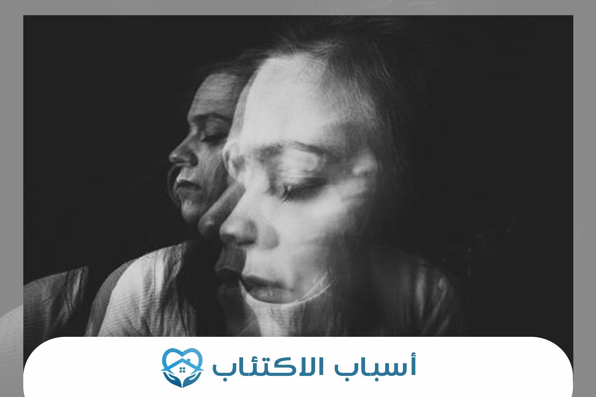 ما هي أسباب الاكتئاب وكيف يمكن الوقاية منها مستشفى التعافي