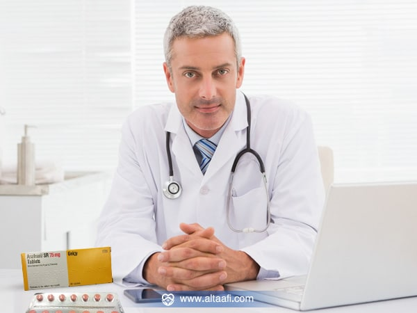 نصائح عند استخدام دواء أنافرانيل