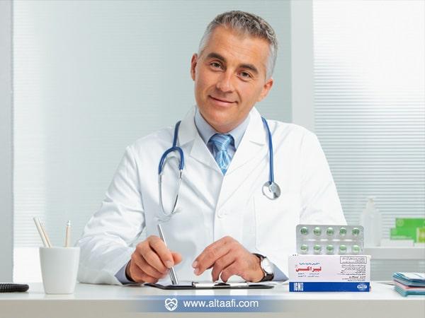 فوائد دواء ليبراكس