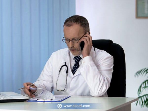 اطلب المساعدة الطبية