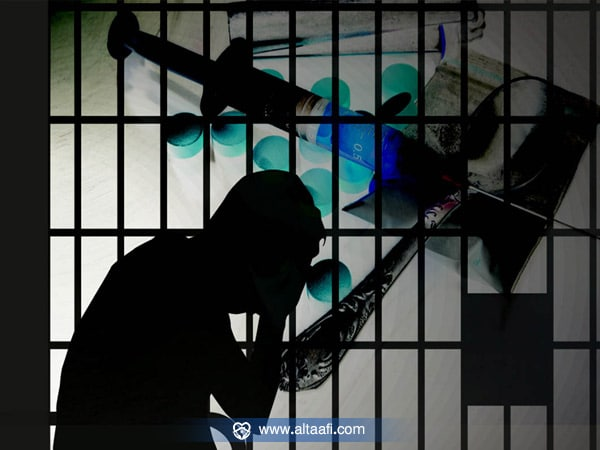 عقوبة تعاطي المخدراتف ي العراق