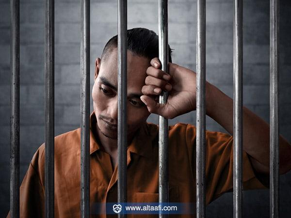 عقوبة تعاطي المخدرات في مصر