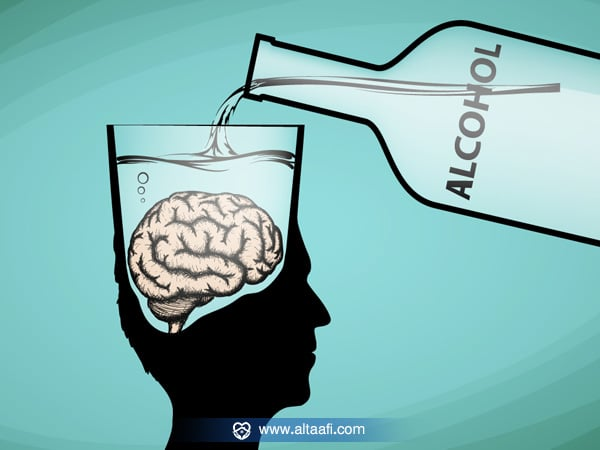 كيف يؤثر الخمر على العقل على المدى القصير