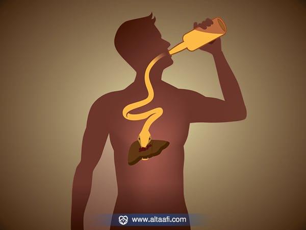 ماذا يحدث في جسمك عند تعاطي الكحول