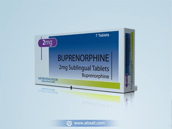 ما هو دواء البوبرينورفين