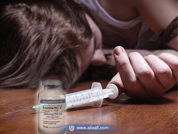 أعراض تعاطي الكيتامين