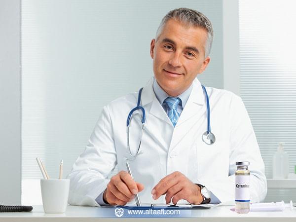 علاج إدمان الكيتامين بدون ألم