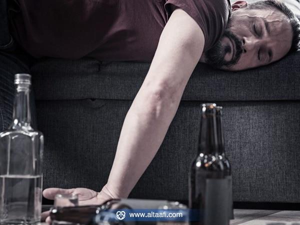 علاج أعراض ترك الخمر