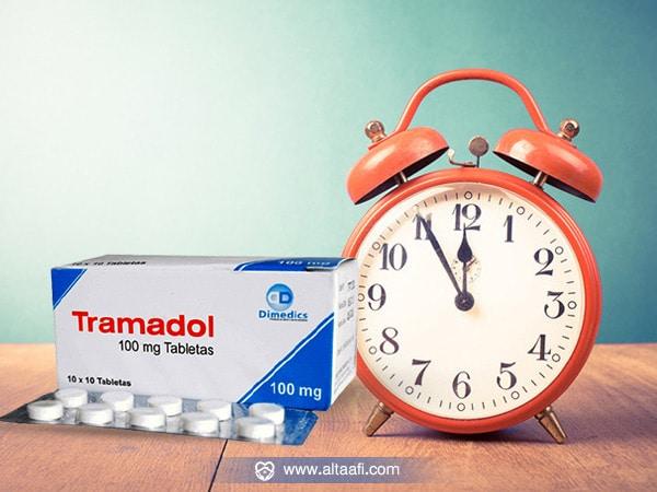 مفعول الترامادول كم ساعة؟