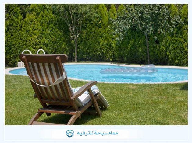 حمام سباحة في مستشفى علاج إدمان