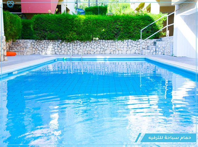حمام سباحة في مستشفى لعلاج الإدمان