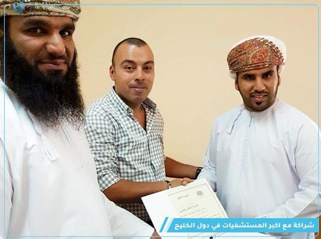 شراكة مع أكبر مستشفيات علاج الإدمان في دول الخليج