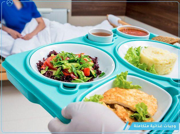 وجبات غذائية بأحد مستشفيات علاج الإدمان