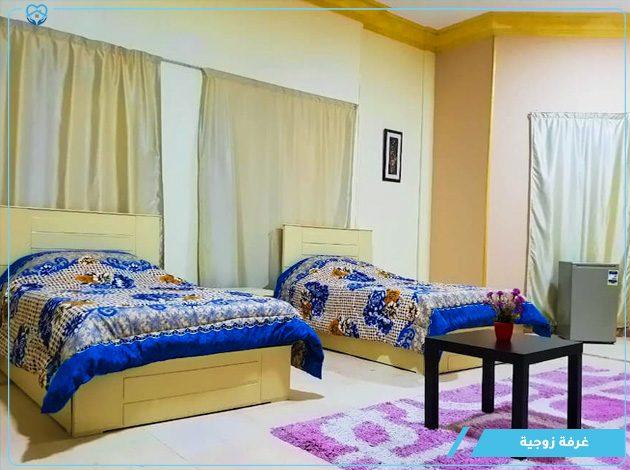 غرفة زوجية في مستشفى لعلاج الإدمان